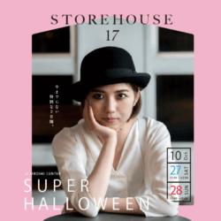 スクリーンショット 2018-10-23 11.25.04