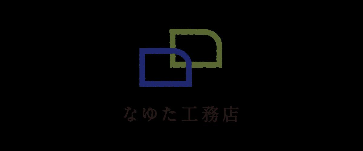 NAYUTA_logo_w1200